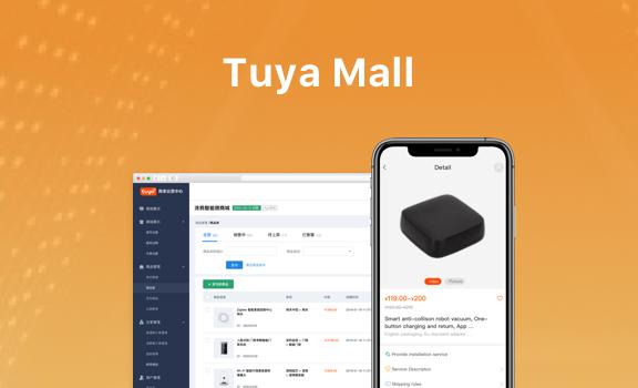 Tuya Mall